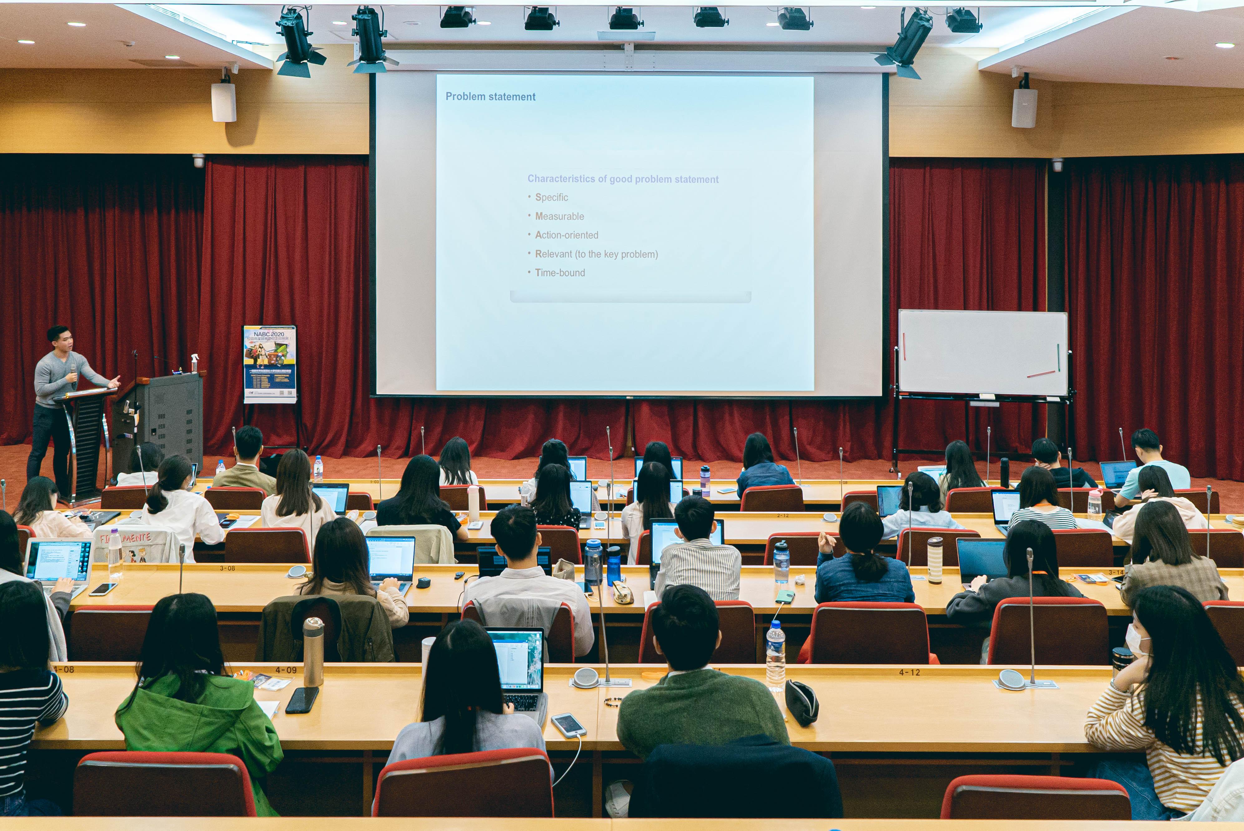 NABC 2020 校園商業競賽技能訓練工坊─ 個案解析與架構教學