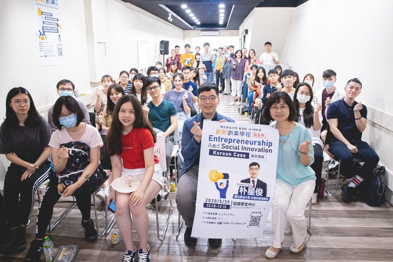 Innovation and Entrepreneurship Seminar 3 Entrepreneurship And Social Innovation-Korean Case